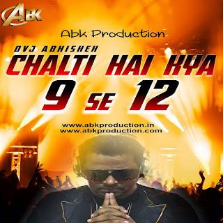 Chalti+Hai+Kya+9+Se+12+-+Judwaa+2+%5BAbk+Production-INDIANDJREMIX