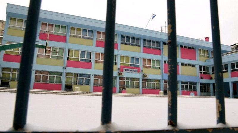 Κλειστά και την Τρίτη όλα τα σχολεία στην Αν. Μακεδονία και Θράκη - Με τηλεκπαίδευση τα μαθήματα