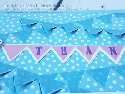 Pick a Penant Thank You Satomi Wellard-Independent Stampin'Up! Demonstrator in Japan and Australia, #su, #stampinup, #cardmaking, #papercrafting, #rubberstamping, #stampinuponlineorder, #craftonlinestore, #papercrafting #pickapenant #sittingpretty #thankyoucard #スタンピン #スタンピンアップ #スタンピンアップ公認デモンストレーター #ウェラード里美 #手作りカード #スタンプ #カードメーキング #ペーパークラフト #スクラップブッキング #ハンドメイド #オンラインクラス #スタンピンアップオンラインオーダー #スタンピンアップオンラインショップ #動画 #フェイスブックライブワークショップ  #サンキューカード #ピックアペナント