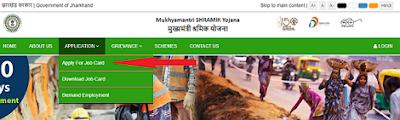 Complete process to apply online for Jharkhand Mukhyamantri Shramik Yojana 2020: -