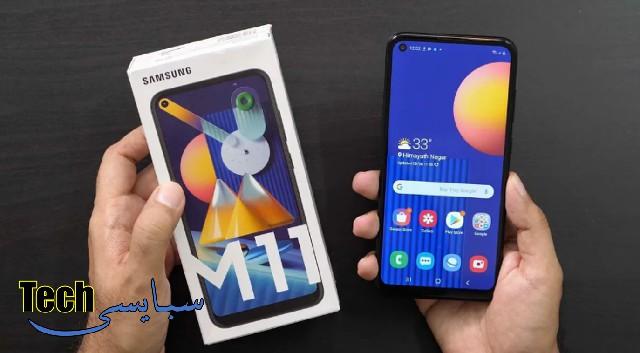سعر و مواصفات Samsung Galaxy M11 - مميزات وعيوب موبايل سامسونج m11