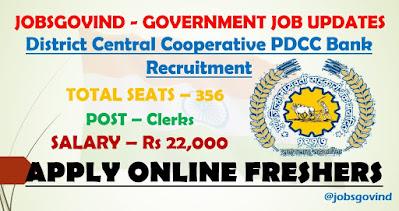 PDCC Bank Recruitment 2021