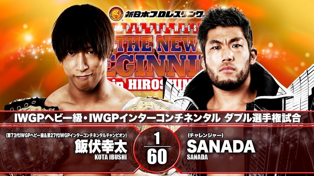 Cobertura: NJPW The New Beginning in Hiroshima 2021 – Day 2 – Futuro!