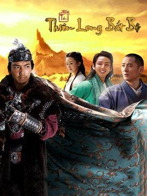 Tân Thiên Long Bát Bộ - VTVcab