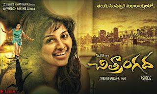 Chitrangada Movie   Frist Look   Anjali in Chitrangada Movie Stills 12.jpg