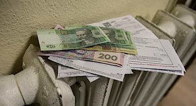 С 1 января в Украине резко выросли тарифы на отопление и горячее водоснабжение