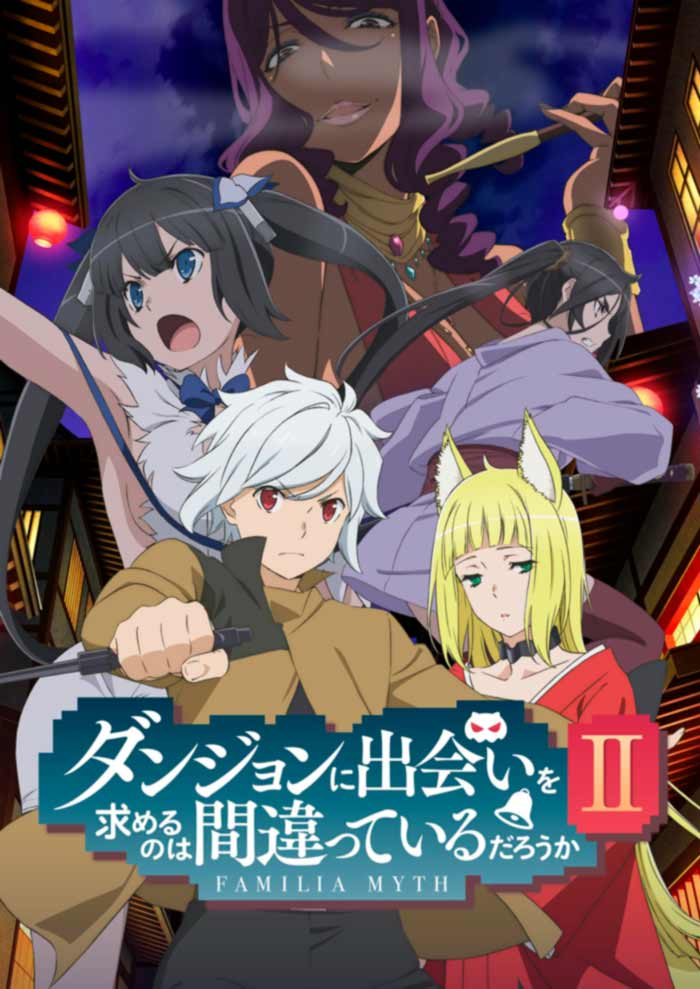 DanMachi anime - Temporada 2