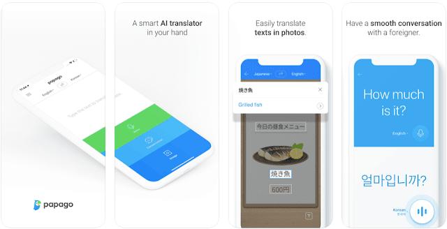 أفضل تطبيقات الترجمة بدون نت للاندرويد والايفون