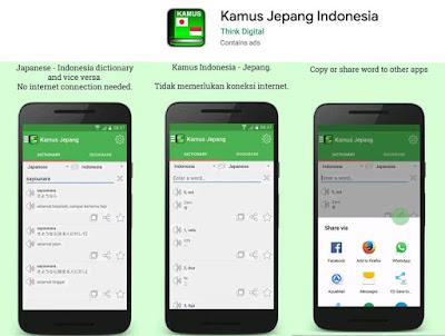 kamus bahasa jepang ke indonesia