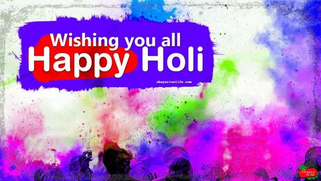 happy holi 2 lines status