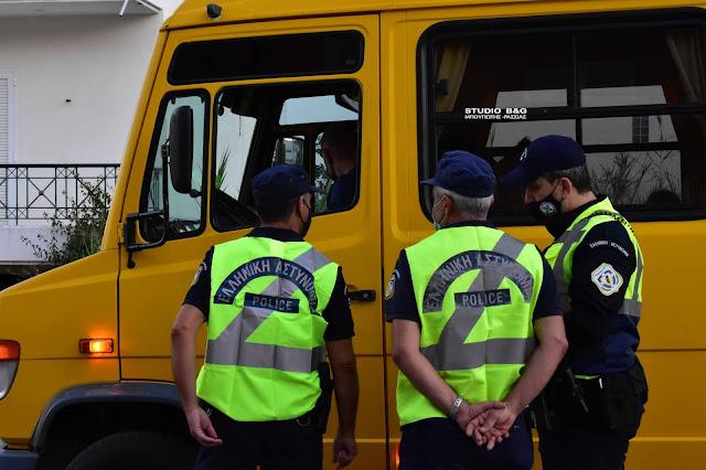 Εντατικοί έλεγχοι της Τροχαίας στην Αργολίδα σε σχολικά λεωφορεία