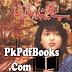Be Chain Baharain Romantic Novel By Amina Iqbal Ahmed
