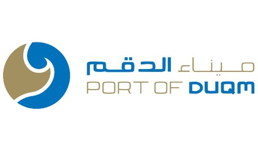 Work opportunities at Port of Duqm