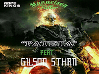 Manuelson Killer ft.Gilson Sthan - Pateta | Download