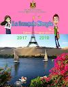منهج اللغة الفرنسية للصف الثالث الاعدادي حكومي Le français simple 3