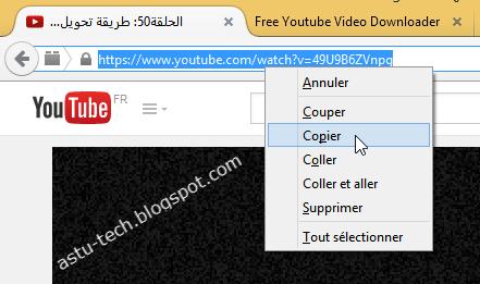 يوتيوب1