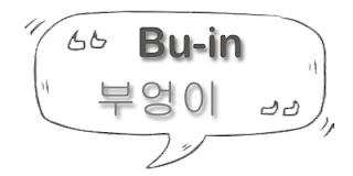 Cinta Bahasa Korea