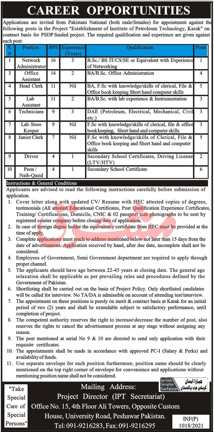 Institute of Petroleum Technology Jobs 2021 in Karak KPK