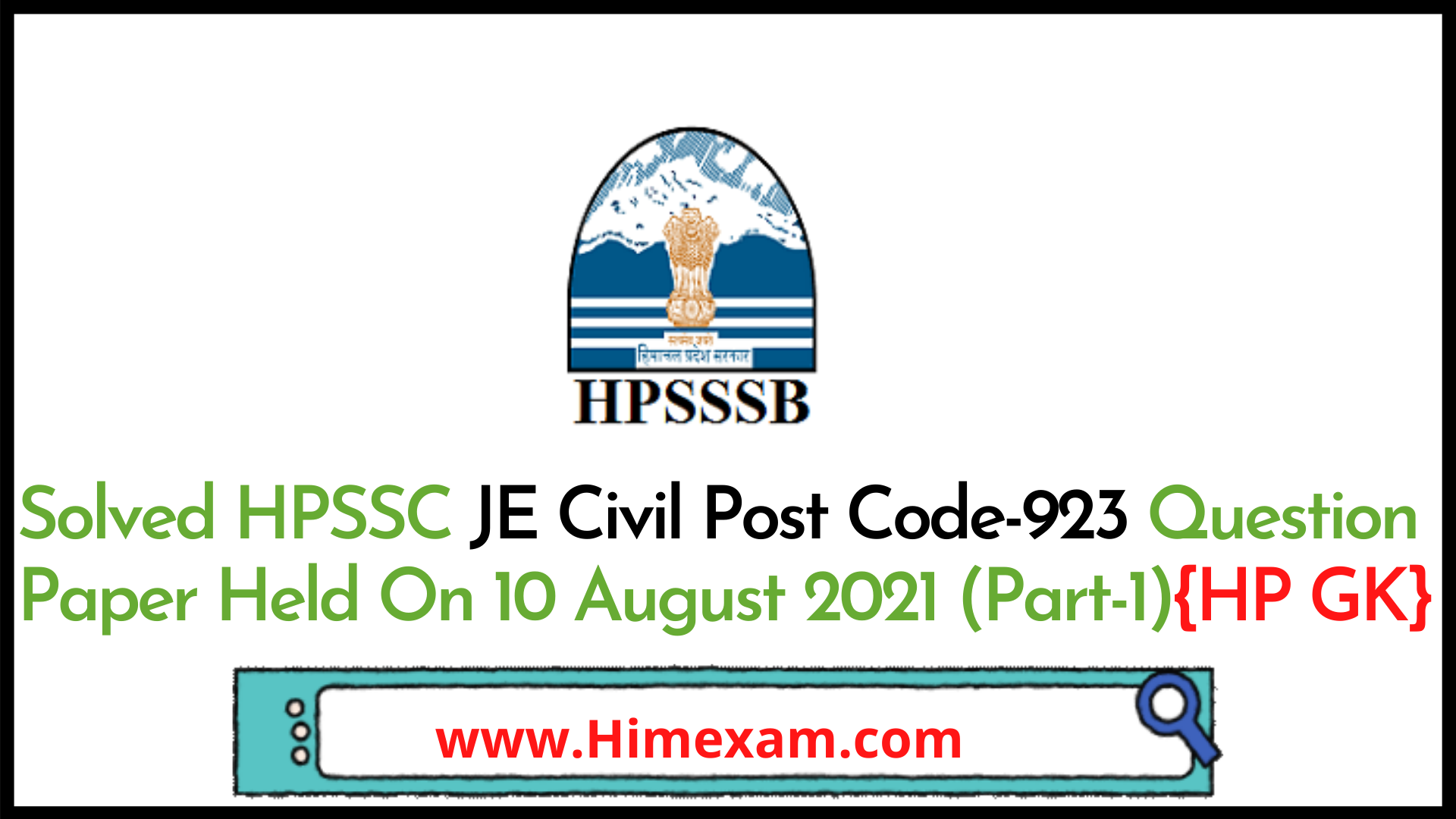 Solved HPSSC JE Civil Post Code-923 Question Paper Held On 10 August 2021 (Part-1)