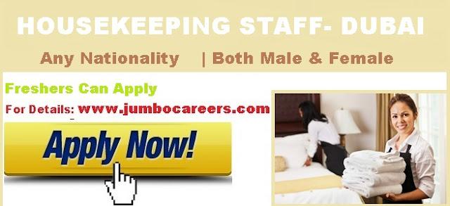 Dubai hotel jobs for freshers.