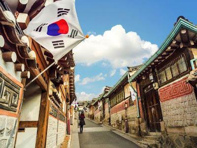 كوريا الجنوبية ... تعلم العالم احترام الإسلام
