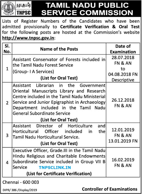 TNPSC List of Oral Test and Certificate Verification for Various Posts 25.4.2019