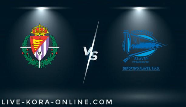 مشاهدة مباراة  ديبورتيفو الالفيس و بلد الوليد بث مباشر اليوم بتاريخ 05-02-2021 في الدوري الاسباني