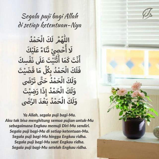 Doa ridha pada ketentuan Allah