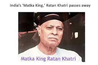 Matka King Ratan Khatri