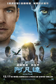 Film Terbaik Avatar (2009)