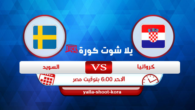 croatia-vs-sweden