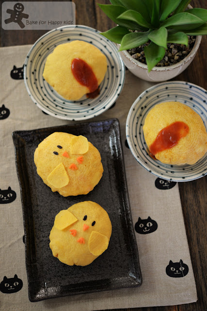 little chick omurice onigiri