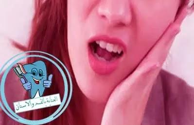 علاج التهاب اللثه, علاج التهاب اللثة والاسنان, علاج التهاب اللثة بالاعشاب, علاج تورم اللثه حول ضرس العقل, علاج التهاب اللثة بالماء والملح, علاج التهاب اللثة بعد خلع الضرس, علاج التهاب اللثة وانتفاخها في المنزل, علاج التهاب اللثة وانتفاخها, علاج التهاب اللثه ورائحة الفم الكريهه, علاج التهاب اللثة وانتفاخها للحامل, علاج التهاب اللثه بالمره, علاج التهاب اللثة للحامل, علاج التهاب اللثة بعد خلع الضرس بالاعشاب, علاج التهاب اللثة بزيت الزيتون, علاج التهاب اللثه وتورمها, علاج التهاب اللثة في المنزل, علاج انتفاخ اللثة فوق الضرس, علاج التهاب اللثة وانتفاخها بالاعشاب, علاج انتفاخ اللثة, علاج التهاب اللثة بالاعشاب الطبيعية, علاج انتفاخ اللثة طبيعيا, علاج التهاب اللثة واللسان, علاج التهاب اللثة والاسنان بالاعشاب, علاج التهاب اللثة بالقرنفل, علاج التهاب اللثة بطرق طبيعية, علاج التهاب اللثه بعد حشو العصب, علاج انتفاخ اللثة ضرس العقل, ما هو علاج التهاب اللثه الحاد, ما علاج التهاب اللثه, علاج انتفاخ اللثه والخد, كيفية علاج التهاب اللثة بالاعشاب, علاج التهاب لثة ضرس العقل, علاج تورم اللثة فوق الضرس, علاج التهاب اللثه حول الضرس, علاج التهاب اللثة بالمنزل, طريقة علاج التهاب اللثة في المنزل, علاج التهاب اللثة بعد زراعة الاسنان, علاج التهاب اللثة لمرضى السكر, علاج انتفاخ اللثة من الداخل, علاج التهاب اللثة والفم, علاج التهاب اللثه بالملح, علاج التهاب اللثة من الداخل, علاج التهاب اللثة للاطفال, ما علاج تورم اللثه, علاج تورم اللثة حول الضرس, علاج تورم اللثة في آخر الفم, علاج التهاب اللثه والم الاسنان, علاج التهاب اللثة تحت الضرس, علاج التهاب اللثه بعد تلبيس الاسنان