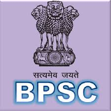 Know More @https://www.jobsfinders.biz/2019/07/bpsc-jobs-recruiment-2019-65th-cce-exam.html