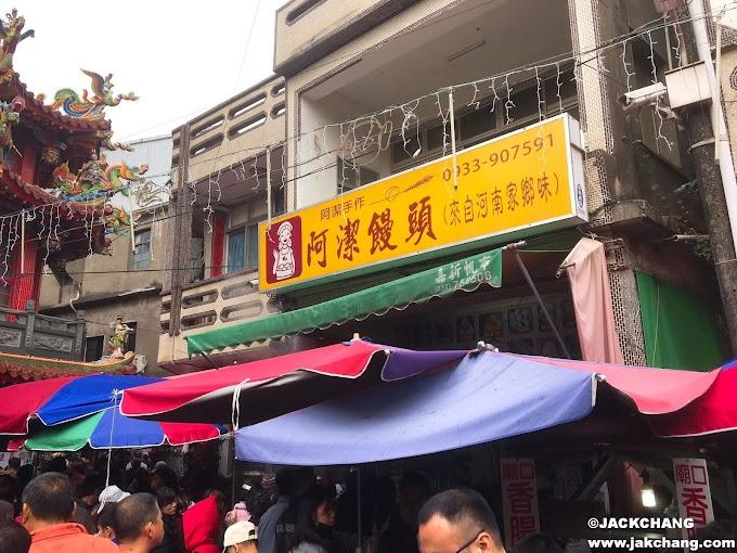 Food in Miaoli,Tongxiao-A Jie Steamed Bread,From Henan Hometown taste