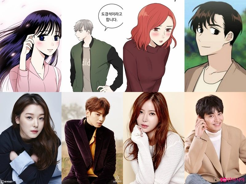 My ID Is Gangnam Beauty Diangkat dari Webtoon Terkenal