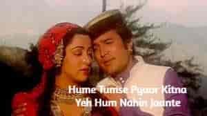 Hamen Tumse Pyar Kitna Kishor Kumar Song english Lyrics idoltube -