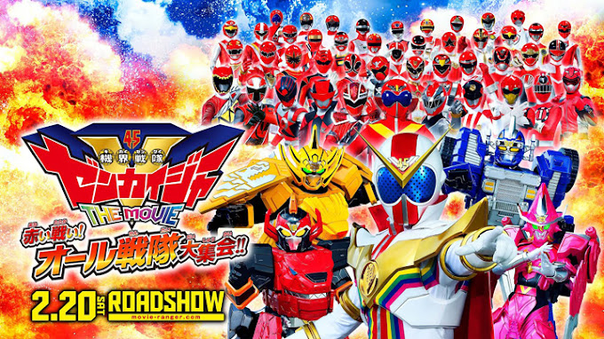 Kikai Sentai Zenkaiger The Movie: Red Battle! All Sentai Rally!! Subtitle Indonesia
