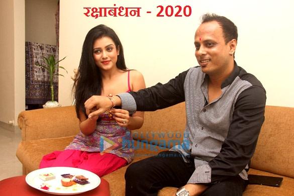 रक्षाबंधन 2020 | रक्षाबंधन पे क्या गिफ्ट दे सकते है? | रक्षाबंधन(Raksha Bandhan) का अलग-अलग जगह पर क्या महत्व है?