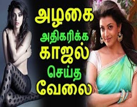 Kajal?s work to enhance her beauty