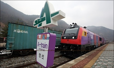 A-TRAIN, GANGWON