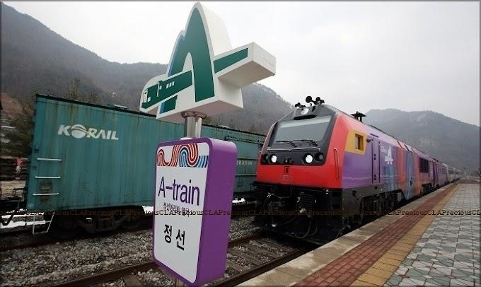 Famous Train In Gangwon : A-TRAIN (ARIRANG TRAIN)