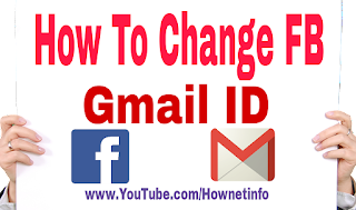 How To Change Facebook email addresh In hindi