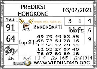 Prediksi Togel HONGKONG DUNIA4D 03 FEBRUARI 2021