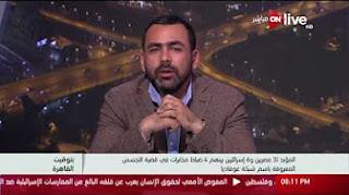 برنامج بتوقيت القاهرة 8-3-2017 مع يوسف الحسينى