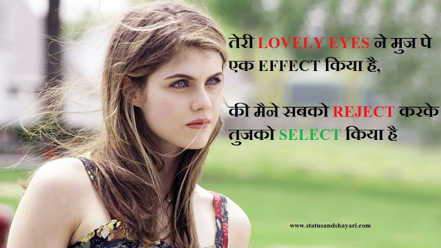 Ladki ki tareef ke liye words in english - hindi
