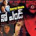 No End (2015) Telugu WEB-HD