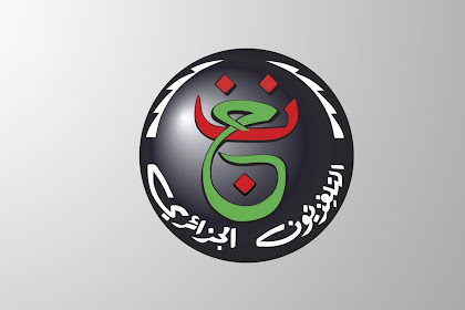 ENTV (Programme National Algérie) Frequency + Code Nilesat - (7°W)