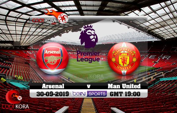 مشاهدة مباراة مانشستر يونايتد وآرسنال اليوم 30-9-2019 في الدوري الإنجليزي
