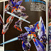 Master Grade Gundam F90II Intercept equipment Type Revealed